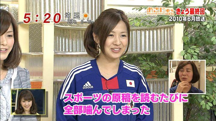 tsubakihara20140328_08.jpg