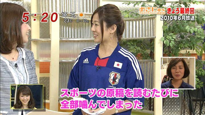 tsubakihara20140328_09.jpg