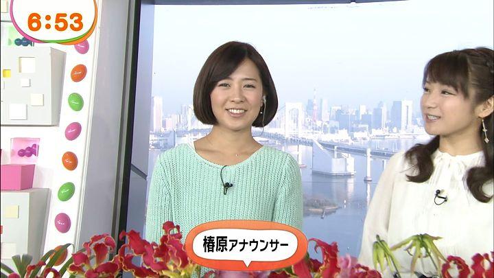 tsubakihara20140328_10.jpg