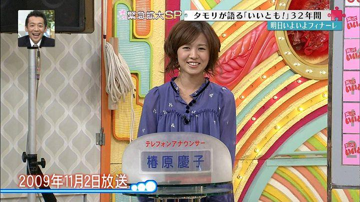 tsubakihara20140330_24.jpg