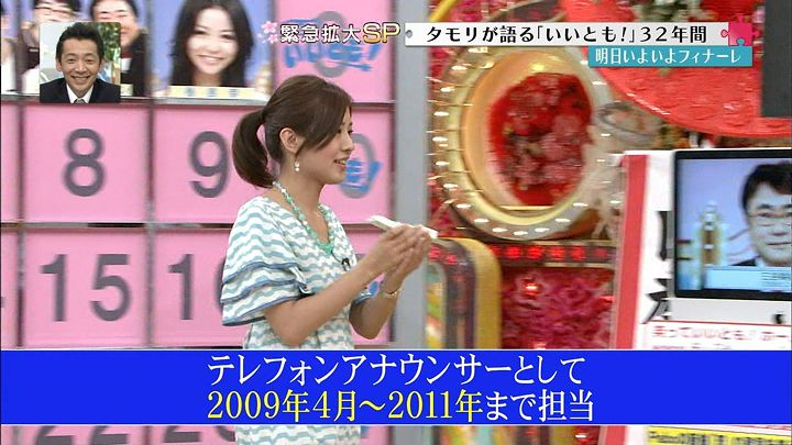tsubakihara20140330_25.jpg
