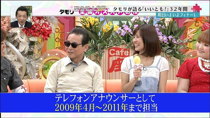 tsubakihara20140330_26.jpg