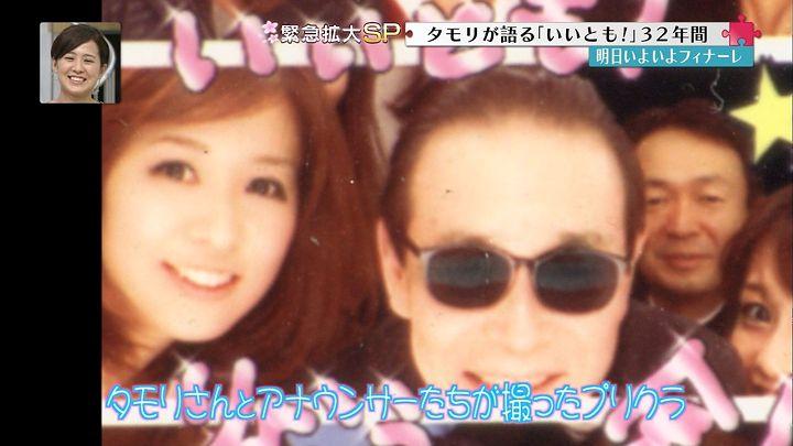 tsubakihara20140330_28.jpg