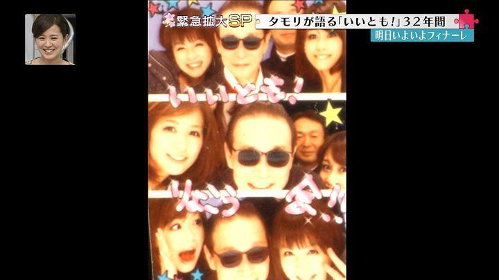 tsubakihara20140330_30.jpg
