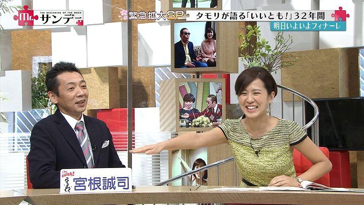 tsubakihara20140330_39.jpg
