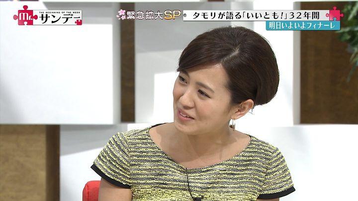 tsubakihara20140330_40.jpg