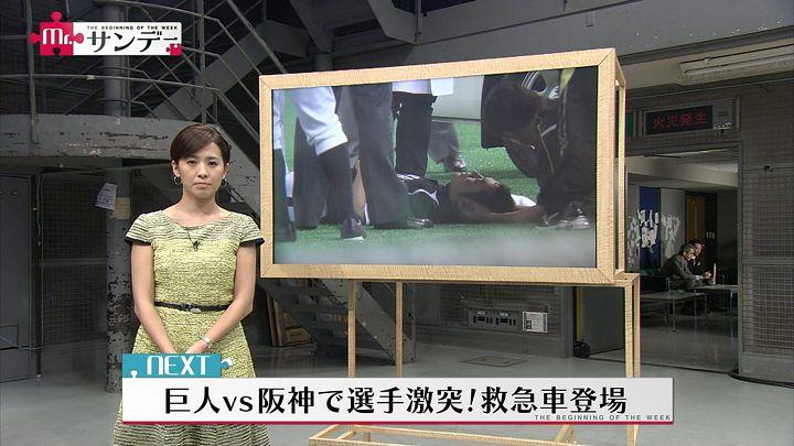tsubakihara20140330_43.jpg