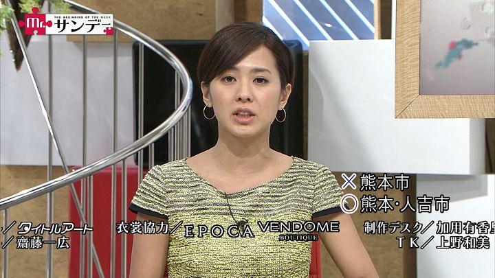 tsubakihara20140330_44.jpg