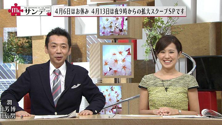 tsubakihara20140330_45.jpg