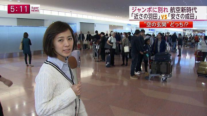 tsubakihara20140331_06.jpg