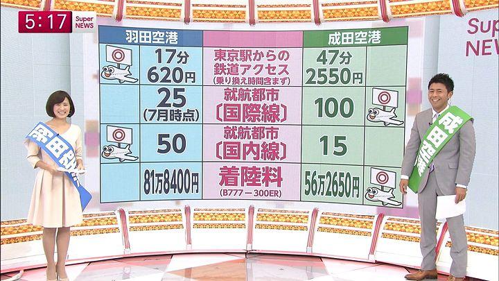 tsubakihara20140331_07.jpg