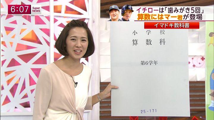 tsubakihara20140404_09.jpg