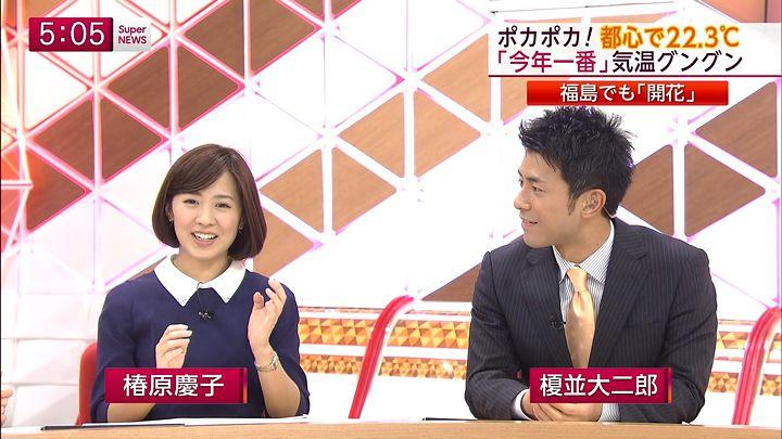 tsubakihara20140408_01.jpg