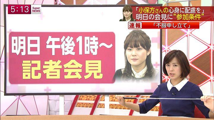 tsubakihara20140408_04.jpg