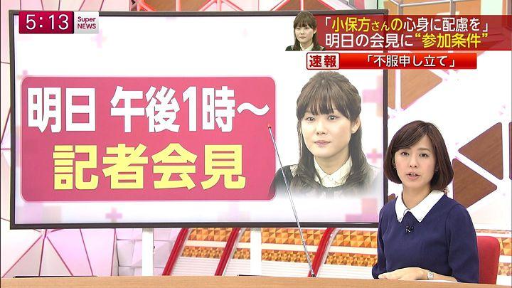 tsubakihara20140408_05.jpg