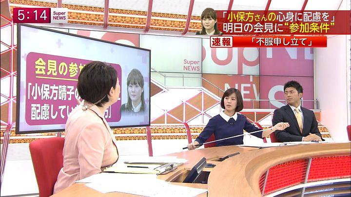 tsubakihara20140408_06.jpg