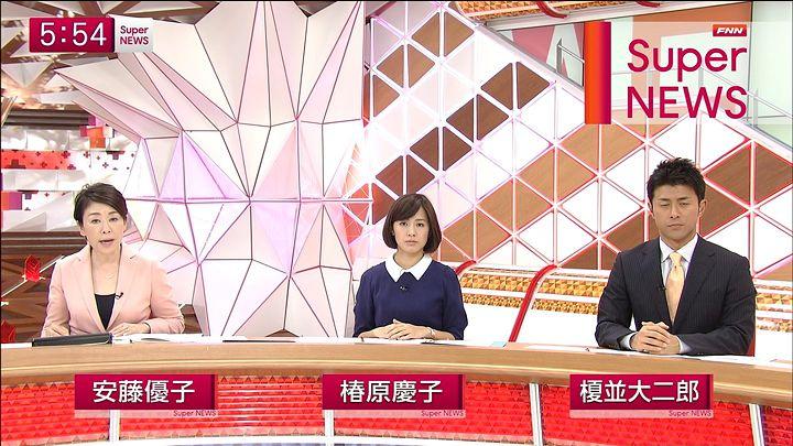 tsubakihara20140408_19.jpg