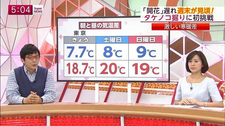 tsubakihara20140411_02.jpg