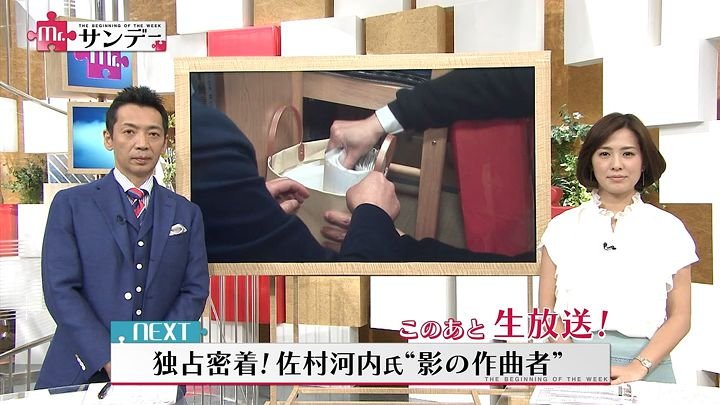 tsubakihara20140413_01.jpg