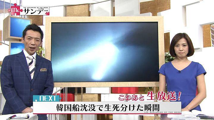 tsubakihara20140420_01.jpg