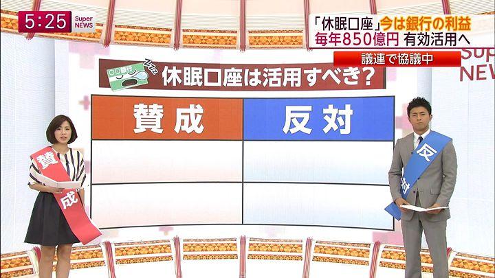 tsubakihara20140424_03.jpg