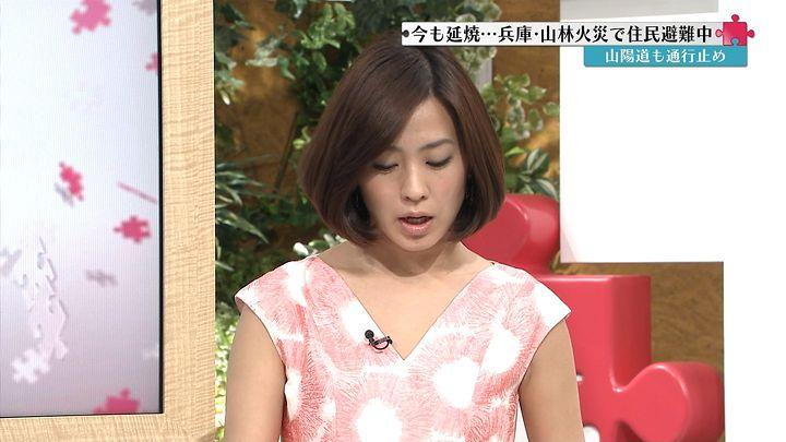 tsubakihara20140511_02.jpg