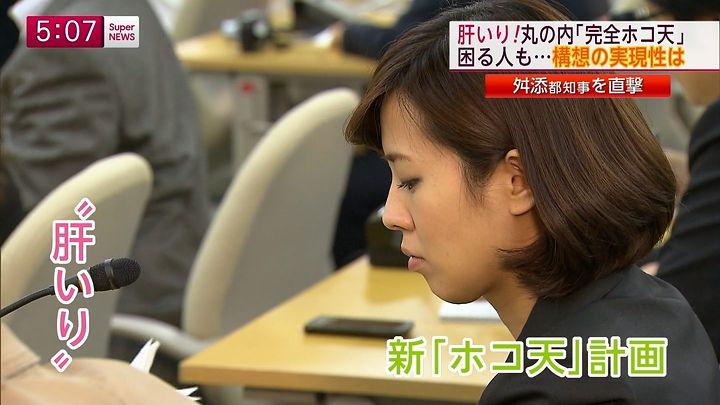 tsubakihara20140516_07.jpg
