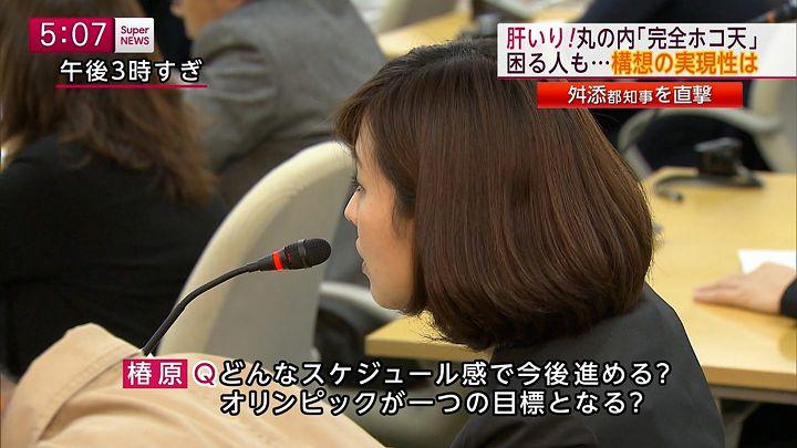 tsubakihara20140516_08.jpg