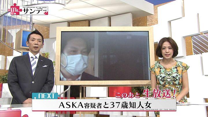 tsubakihara20140518_01.jpg
