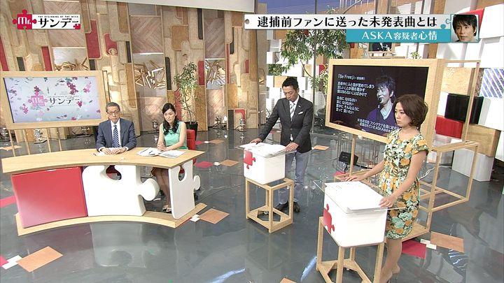tsubakihara20140518_06.jpg