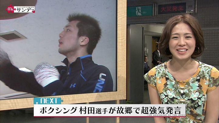 tsubakihara20140518_09.jpg