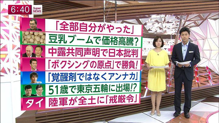tsubakihara20140520_12.jpg