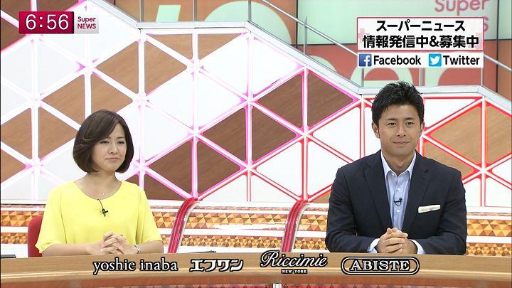 tsubakihara20140520_14.jpg