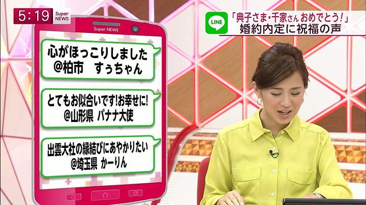 tsubakihara20140527_06.jpg