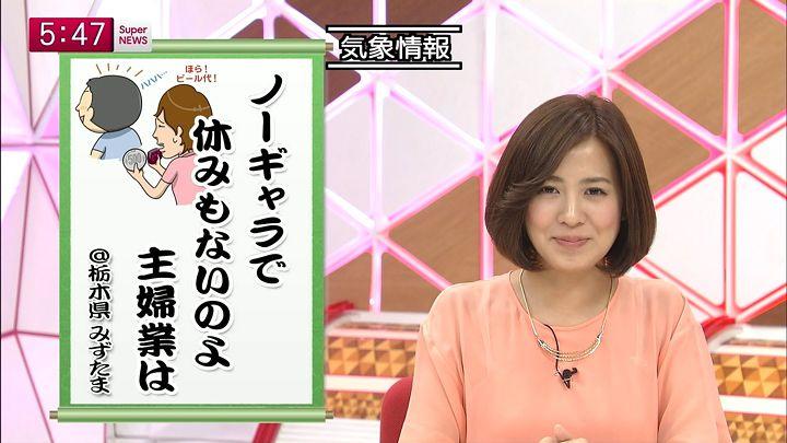 tsubakihara20140530_08.jpg