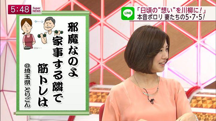 tsubakihara20140530_09.jpg