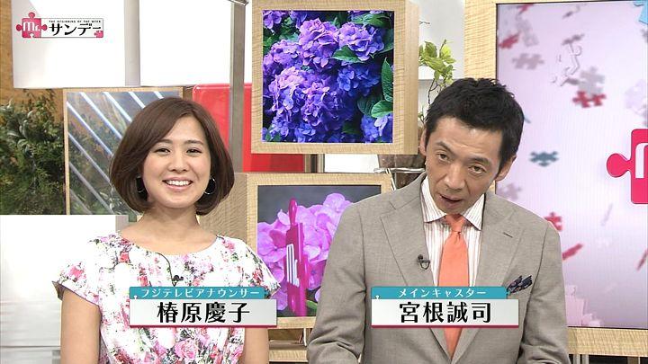 tsubakihara20140601_02.jpg