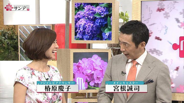 tsubakihara20140601_03.jpg