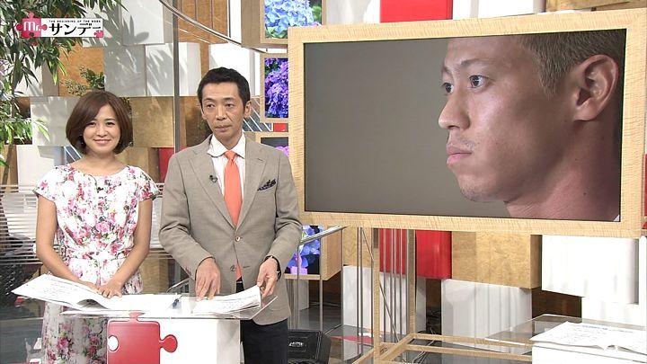tsubakihara20140601_05.jpg
