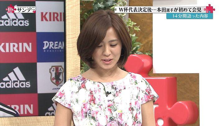 tsubakihara20140601_06.jpg