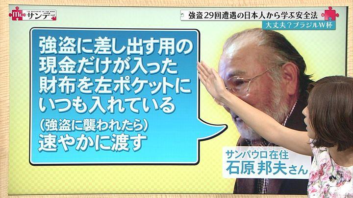 tsubakihara20140601_12.jpg
