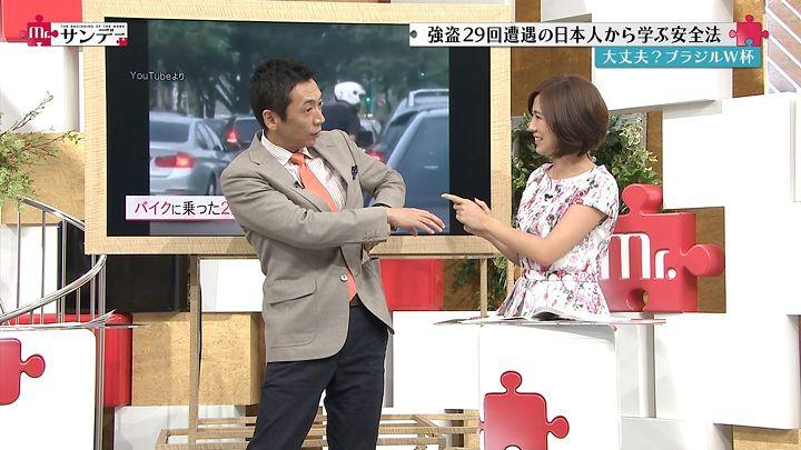 tsubakihara20140601_18.jpg
