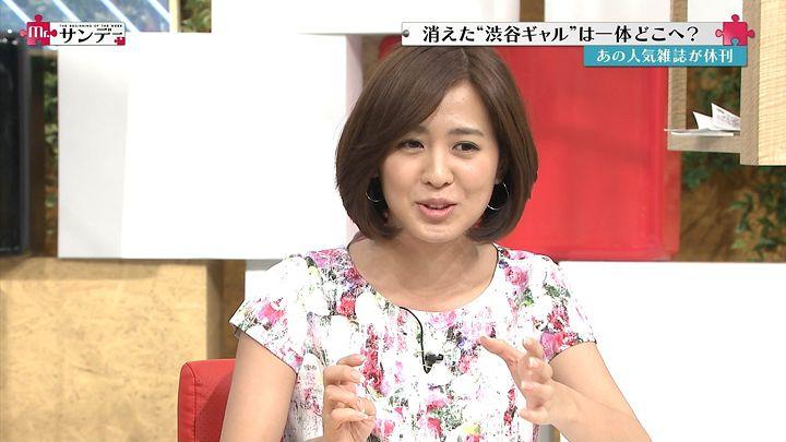 tsubakihara20140601_23.jpg