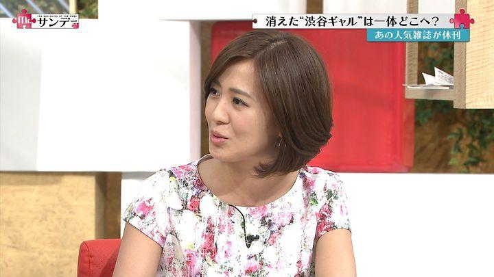 tsubakihara20140601_25.jpg