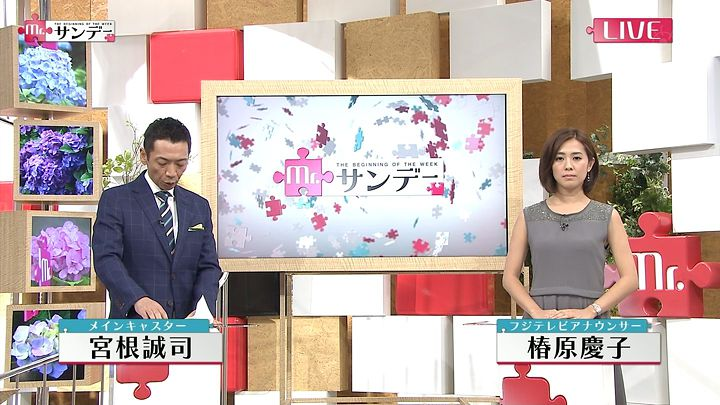 tsubakihara20140608_01.jpg