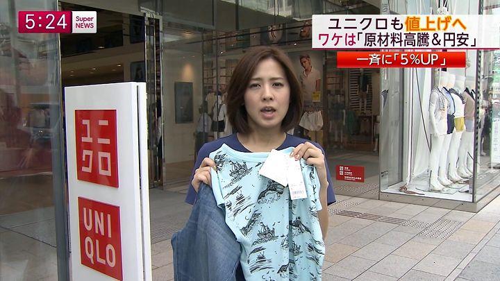 tsubakihara20140610_13.jpg