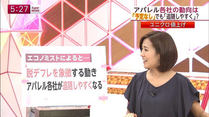 tsubakihara20140610_15.jpg