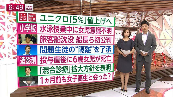 tsubakihara20140610_28.jpg
