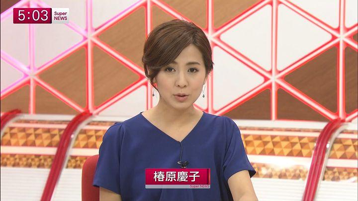 tsubakihara20140611_02.jpg