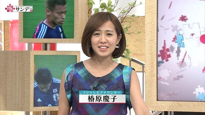 tsubakihara20140615_01.jpg